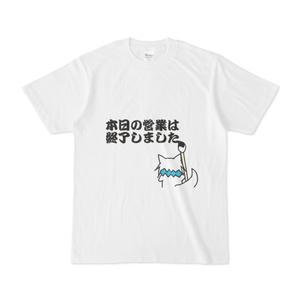 零ねこTシャツ「営業終了」