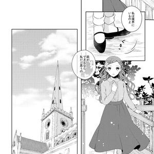 リアドゥリムの魔女姉妹(3)