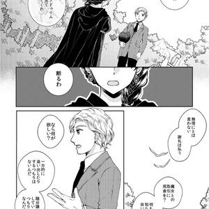 リアドゥリムの魔女姉妹(1)