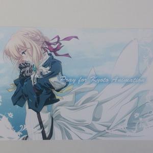 【ヴァイオレット・エヴァーガーデン】ポストカード(全1種/舞鎮駆逐隊第壱撃/新作)
