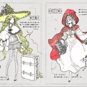 魔女イラスト本/フルカラー12P/A5