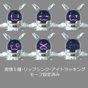 オリジナル3Dモデル【アストロ・ピューパ】