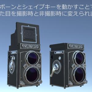 二眼レフカメラ(VRChat向けアクセサリー)