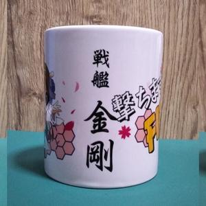 金剛マグカップ