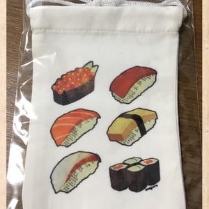 お寿司巾着