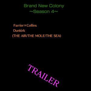 Brand  New  Colony 〜Season4〜 TRAILER