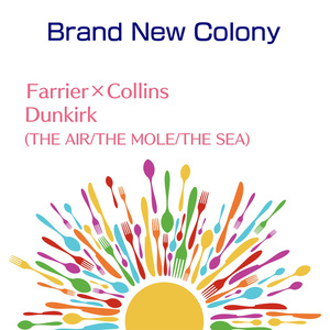 Brand New Colony
