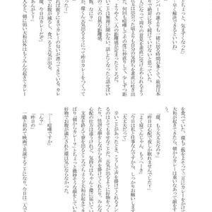 Dear.