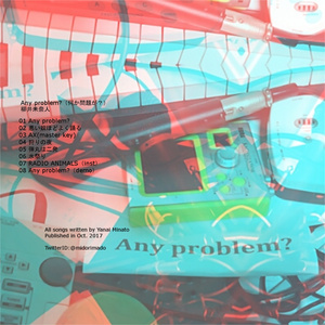 【オリジナルCD】Any problem?
