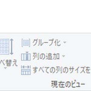 シースルーバング【VRoidヘアプリセット】