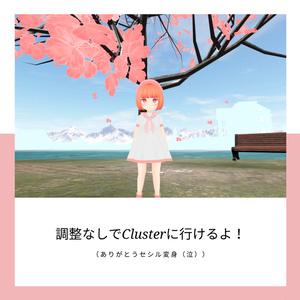 【VRMキャラ】春之レイラ【セシル変身製】