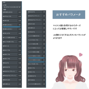 【無料】パフスリーブブラウスセット【VRoidテクスチャ】