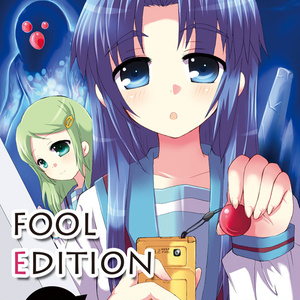 FOOL EDITION 3orz