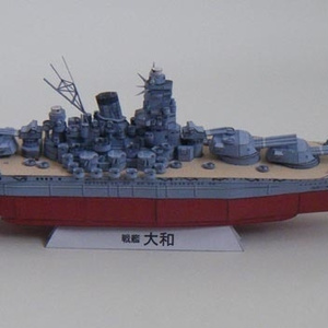 戦艦大和1/800ペーパークラフト展開図