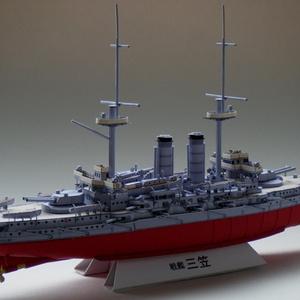 戦艦三笠1/400ペーパークラフト展開図