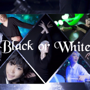 Ent!!! on ICE - Black -