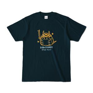 カブトガニ(最終形態)Tシャツ