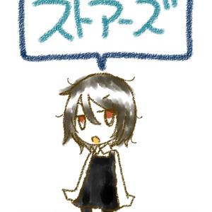 【あんしん】ストアーズ