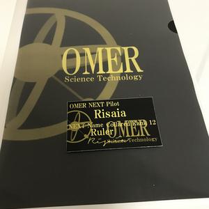 リンクス名刺セット(OMER社リザイア)