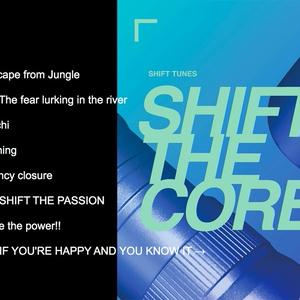 SHIFT THE CORE 5(Digital版)