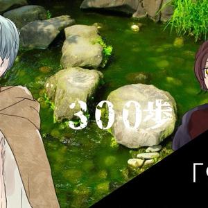 【自作ゲーム】999