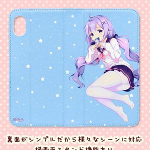 手帳型iphoneケース・ユニコーン(アズールレーン)