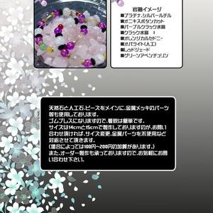 刀剣男士イメージブレスレット(槍・薙刀)