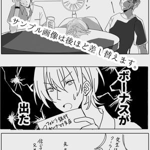 【コピー本】クロレトディミの謎時空現パロ本
