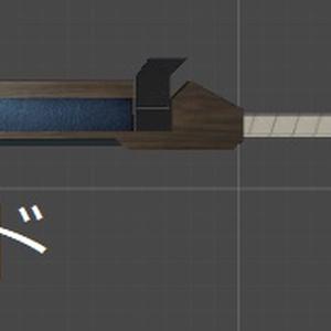 機構杖:甲-三変