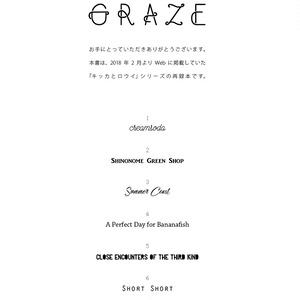 「GRAZE」