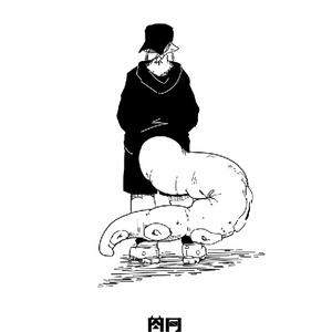 スプラトゥーン ポストカード「タコナモクン」