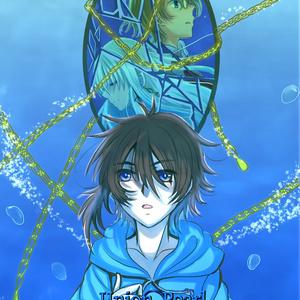 UnionPearl特別編 水囚の鏡姫