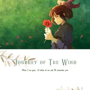 """イラスト集 """"Journey of the wind"""""""