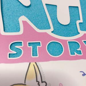 NUI story