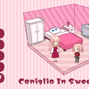 Coniglio In SweetRoom