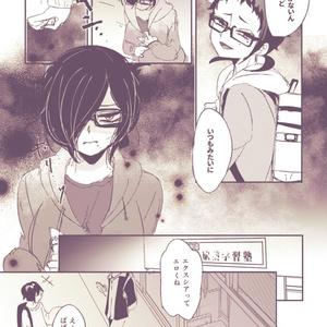 【PDF】絶対支配プリンシパリティ