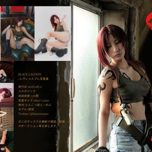 レヴィ/BLACK LAGOON/【Gun Strike!】