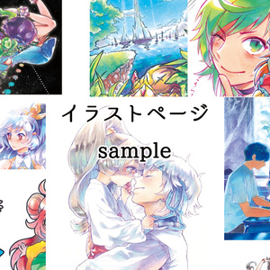 コピックの公式セットだけで描くイラスト&メイキングBOOK【Freely!】