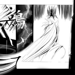 蔵馬さんと黒鵺さんのアンケート本【くらき夜(よ)を鳴(な)いてはらすは銀(ぎん)のこえ】