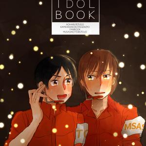 6310 IDOL BOOK
