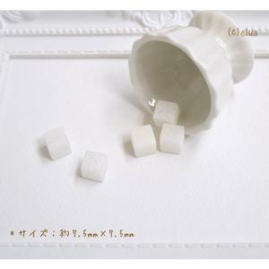 ★ちいさな角砂糖ピアス・イヤリング