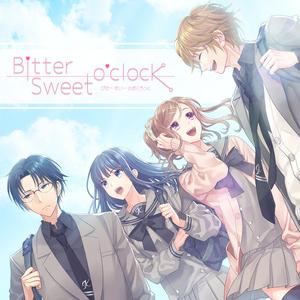 ドラマCD「BitterSweet o'clock」