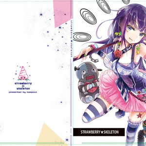strawberry★skeleton クリアファイル