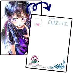 ポストカードセット6枚セット【no.2】