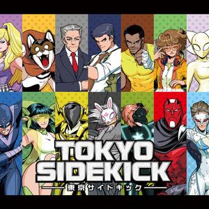 【6/1発売】東京サイドキック「東京を舞台にしたアメコミ調のデッキ強化型協力ゲーム」