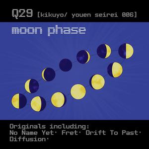 [Psy/Goatrance] moon phase