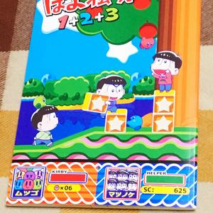 ぽよ松さん1+2+3