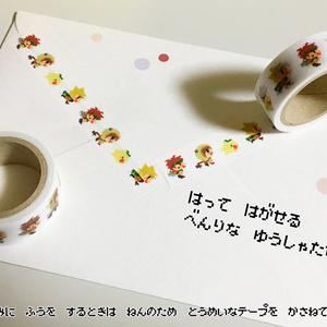 ミオソティスの花束 マスキングテープ