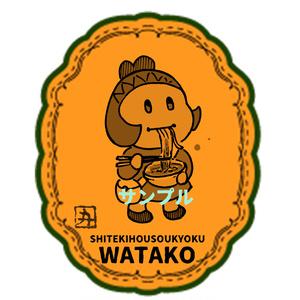 私的放送局 ワタコ ステッカーシールJ