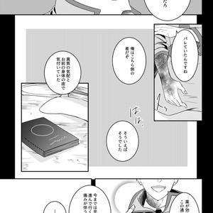 巡りの呪い-後編-